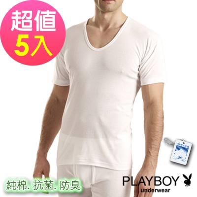 PlayBoy 台灣製抗菌防臭純棉短袖衫(超值5件組)