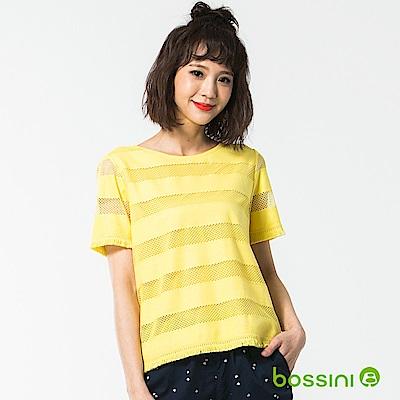 bossini女裝-圓領短袖造型上衣03黃