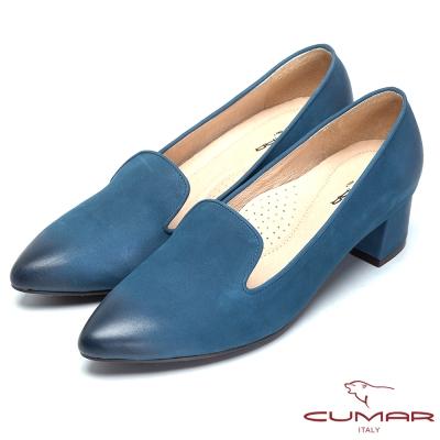 CUMAR簡約時尚-經典素雅牛皮樂福鞋-藍