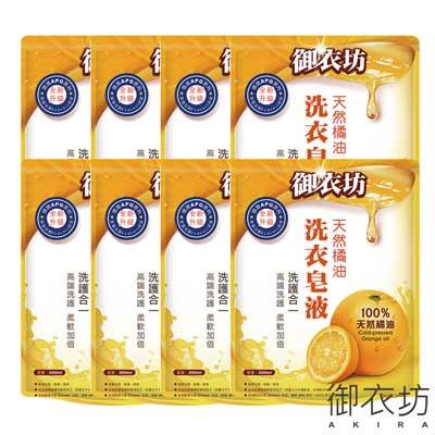 御衣坊天然橘油洗衣皂液補充包1800mlx8包/箱