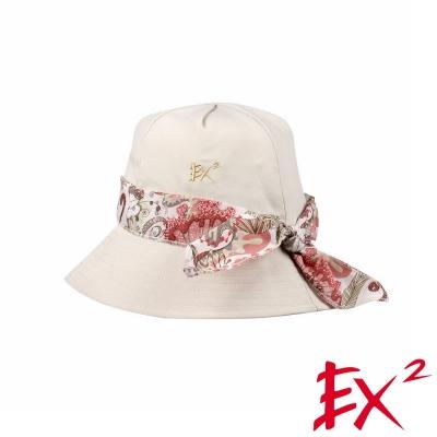 德國EX2 女款遮陽帽(米白)