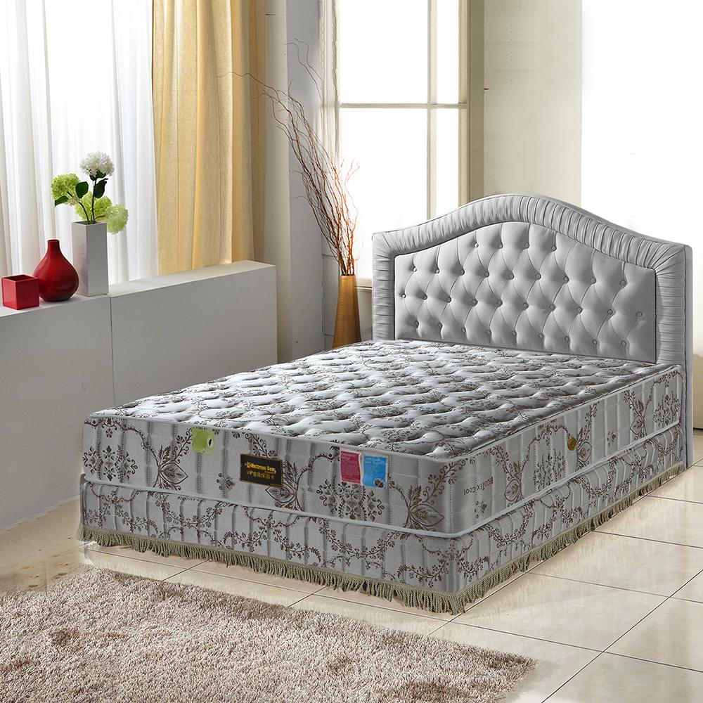 MG珍寶-超涼感抗菌-乳膠蜂巢獨立筒床墊-單人3.5尺-護腰床