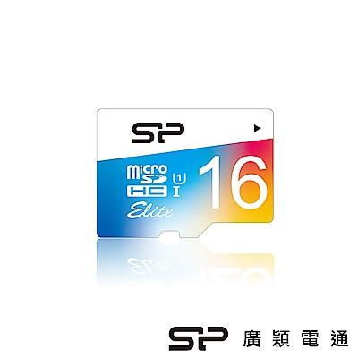 SP廣穎 microSDHC  UHS-1 彩色手機記憶卡 16GB