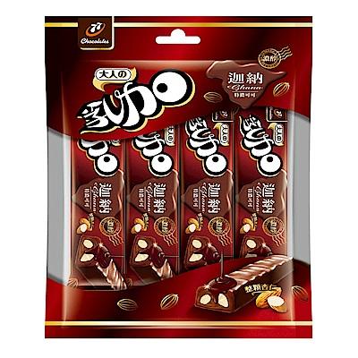 77乳加巧克力-迦納可可(4入組)