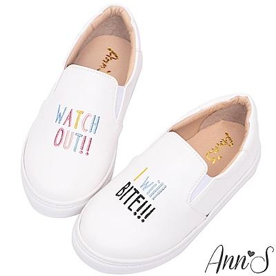Ann'S親子系列-升級超舒適英文刺繡懶人鞋-白