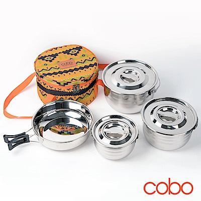 韓國COBO 不鏽鋼鍋具四件組 6-7人 露營/套鍋組/料理/平底鍋/湯鍋