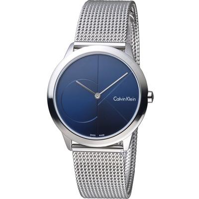 CK Calvin Klein Minimal 大cK米蘭時尚腕錶-深藍/35mm
