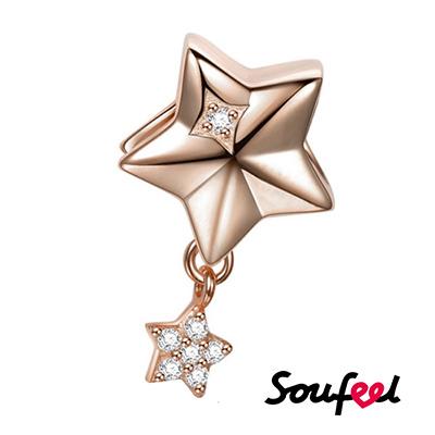SOUFEEL索菲爾 925純銀珠飾 星星 吊飾