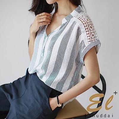 正韓 縷空香肩蕾絲條紋襯衫-(海軍藍)El Shuddai
