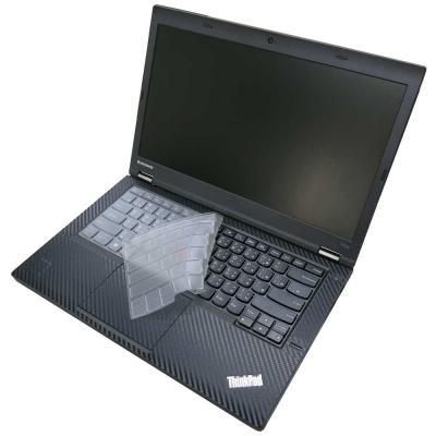 Ezstick Lenovo ThinkPad T 440 P 專利透氣奈米銀抗菌TPU鍵盤膜