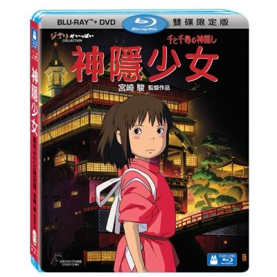神隱少女 (BD+DVD 限定版)  藍光 BD