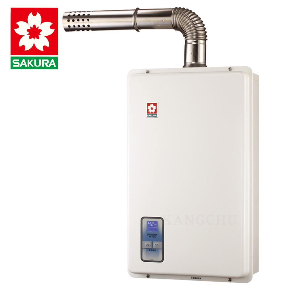 櫻花牌 SH-1333 數位恆溫13L強制排氣熱水器