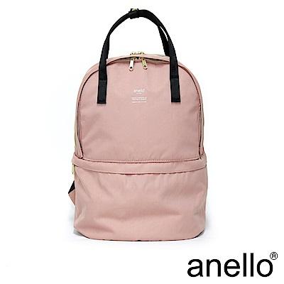日本正版anello 機能型上下雙層後背包 粉紅