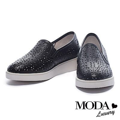 休閒鞋 MODA Luxury 質感鏤空雕花牛皮厚底休閒鞋-黑