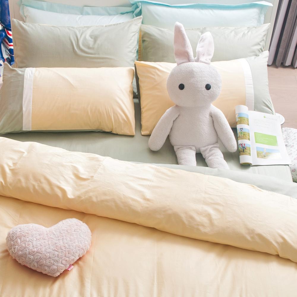 OLIVIA 果綠 白 鵝黃  加大雙人床包枕套三件組 素色無印