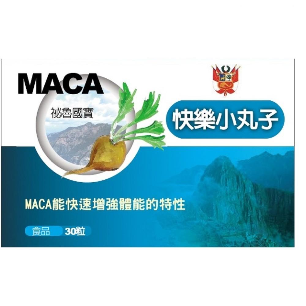 草本之家-快樂小丸子馬卡MACA30粒