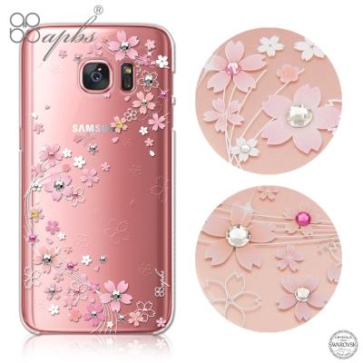apbs Samsung Galaxy S7 edge 施華洛世奇彩鑽手機殼-天...