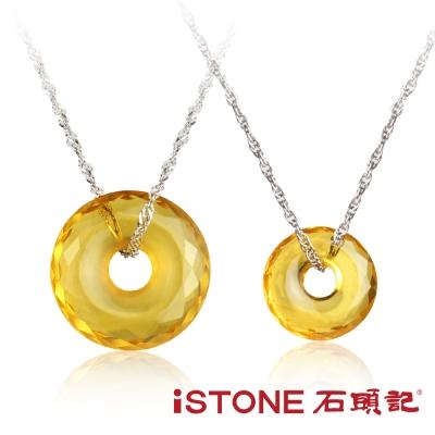石頭記 同心緣-黃水晶項鍊
