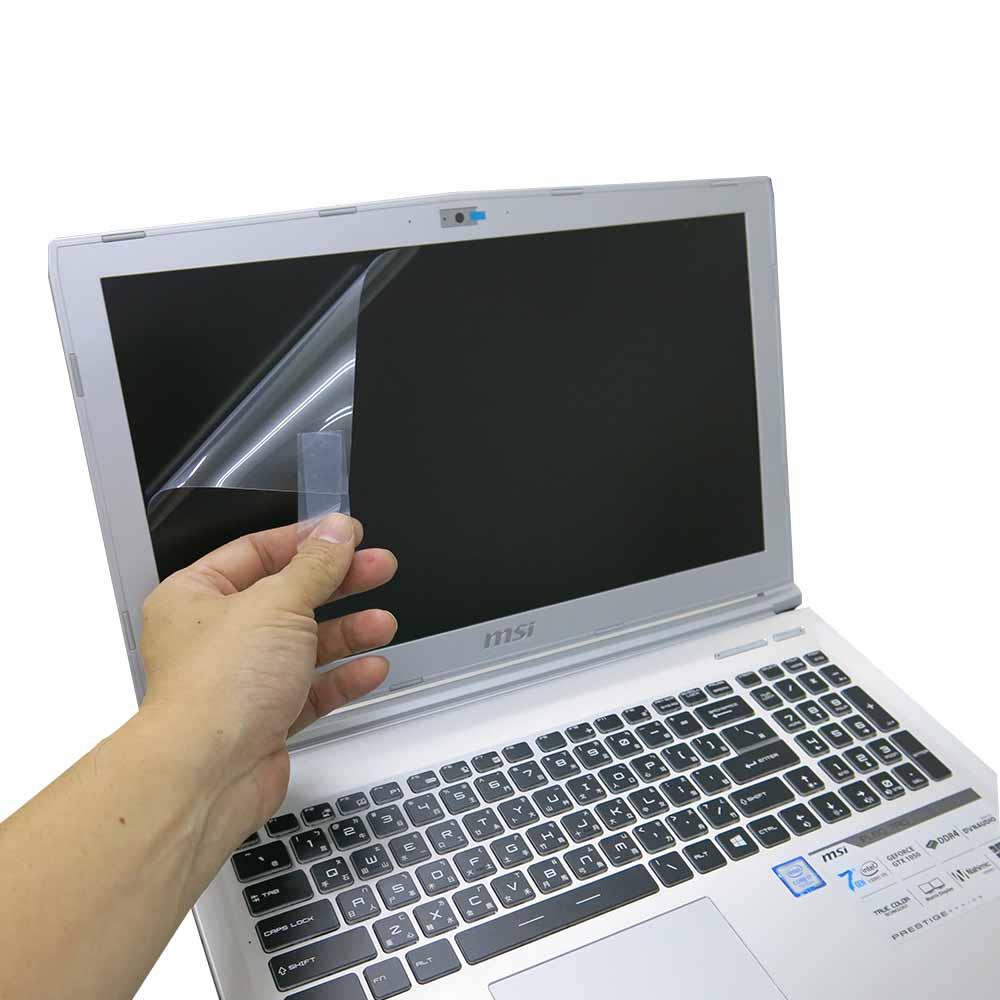 EZstick MSI PL62 7RC 專用 螢幕保護貼