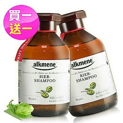 (買一送一)德國alkmene草本耀典啤酒花滋養洗髮露250ml(受損修護)