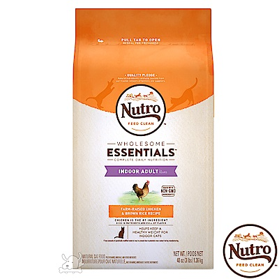 Nutro 美士 全護營養 室內成貓化毛配方(農場鮮雞+糙米)14磅 X 1包