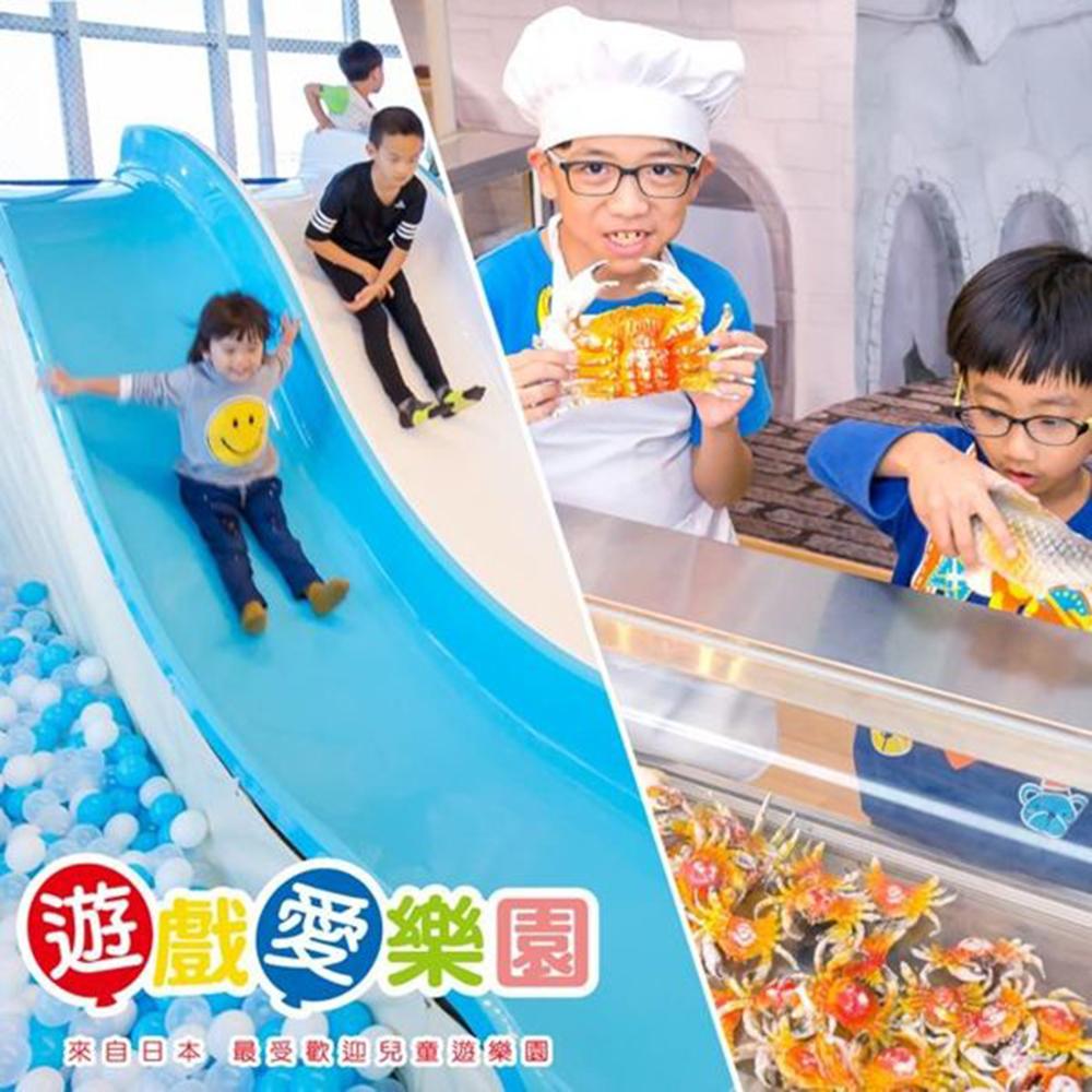 (台中)遊戲愛樂園 魔法公園新時代店 1大1小親子門票(2張) @ Y!購物