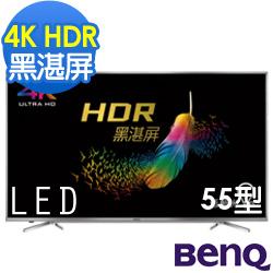 BenQ 55吋 4K 液晶顯示器+視訊盒