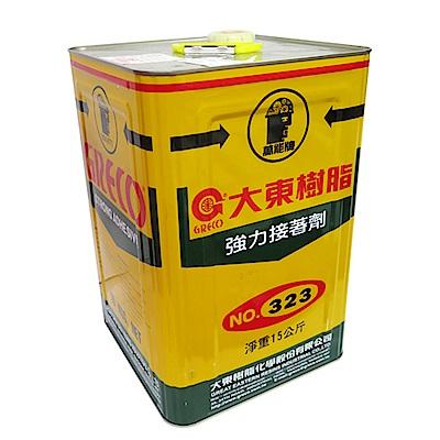 糊塗鞋匠 優質鞋材 N140 台灣製造 大東323強力膠15KG
