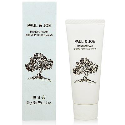 PAUL&JOE 經典護手霜40ml