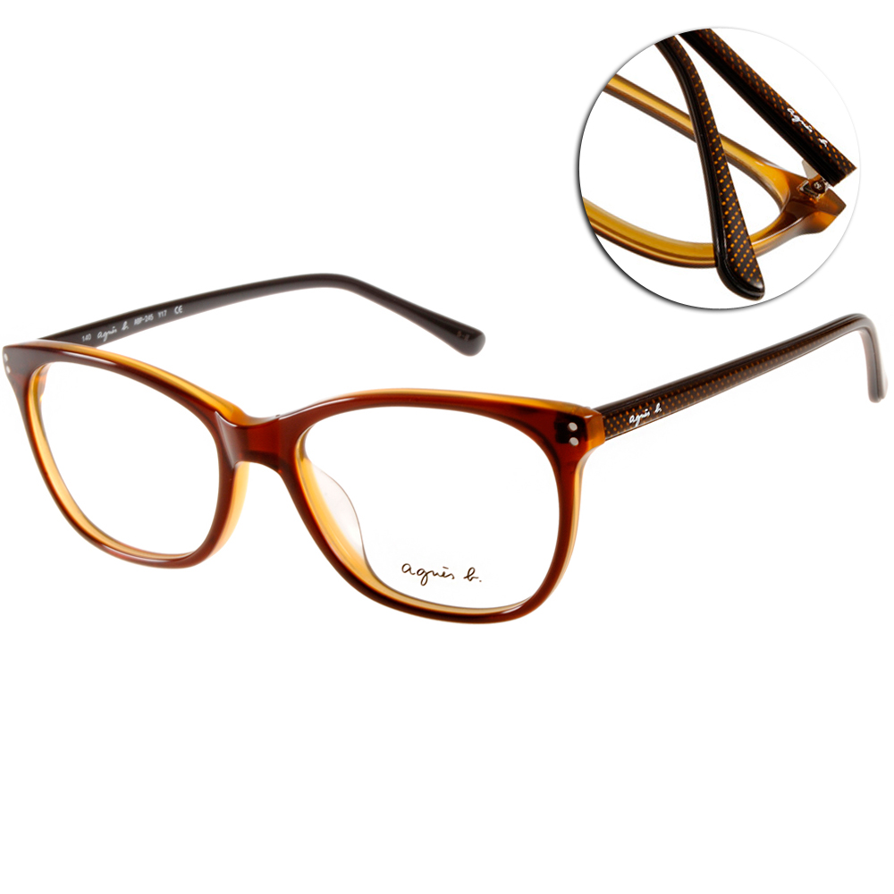 agnes b.眼鏡 法式點點/棕#ABP245 Y17