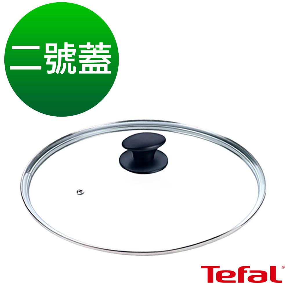 Tefal法國特福 二號鍋蓋 (適用28CM)