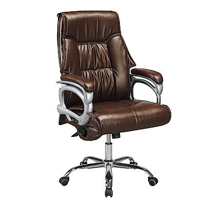 GD綠設家 易利皮革多功能主管椅/辦公椅-63x54x114cm免組