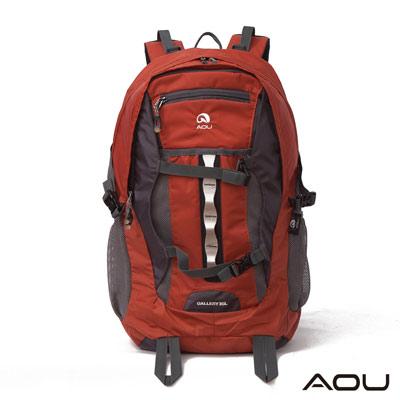 AOU微笑旅行 極限視覺 台灣釦具 護肩護脊雙肩背包(葡柚橘)68-066