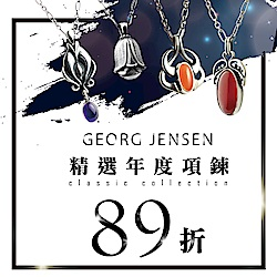 GJ 精選年度項鍊89折