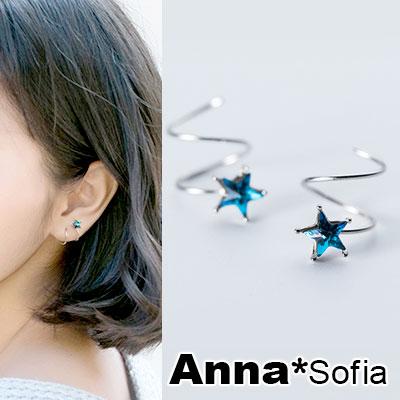 AnnaSofia 藍晶星螺旋線 925銀針耳針耳環(銀系)