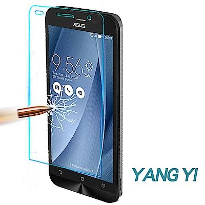 揚邑 ASUS ZenFone 2 Laser ZE601KL鋼化玻璃膜9H防爆...