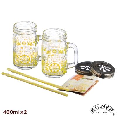 KILNER 把手玻璃杯禮盒/檸檬款(二入) 400ml(8H)