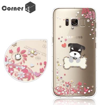 Corner4 Samsung Galaxy S8 奧地利彩鑽防摔手機殼-俏皮小...