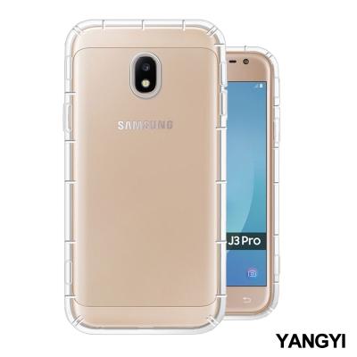 揚邑 Samsung Galaxy J3 Pro 5吋 氣囊式防撞耐磨不黏機清透...
