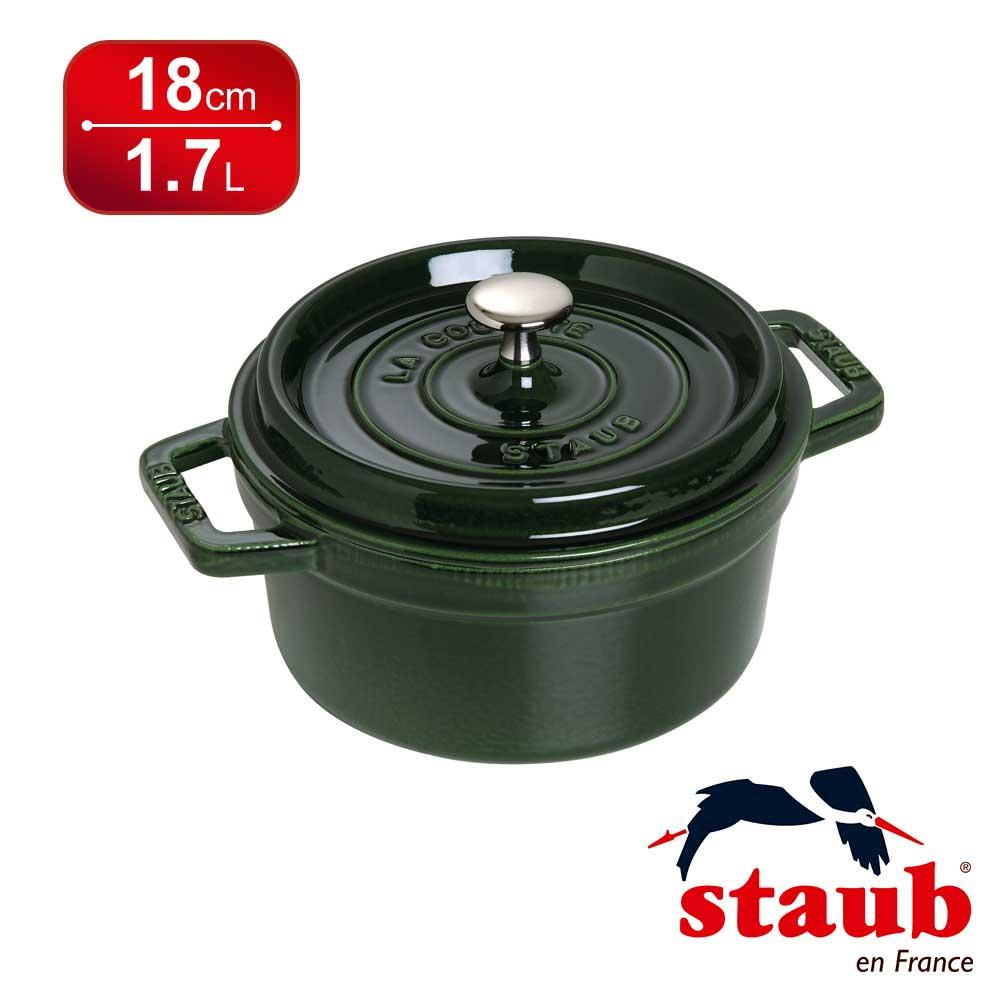 法國Staub圓形鑄鐵鍋18cm-羅勒綠