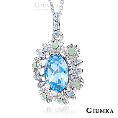 GIUMKA項花樣年華橢圓水晶項鍊(天藍)