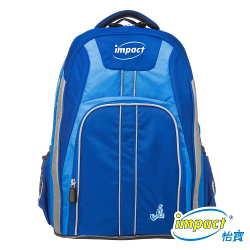 IMPACT 怡寶博學調整型護脊書包-寶藍 IM00221RB