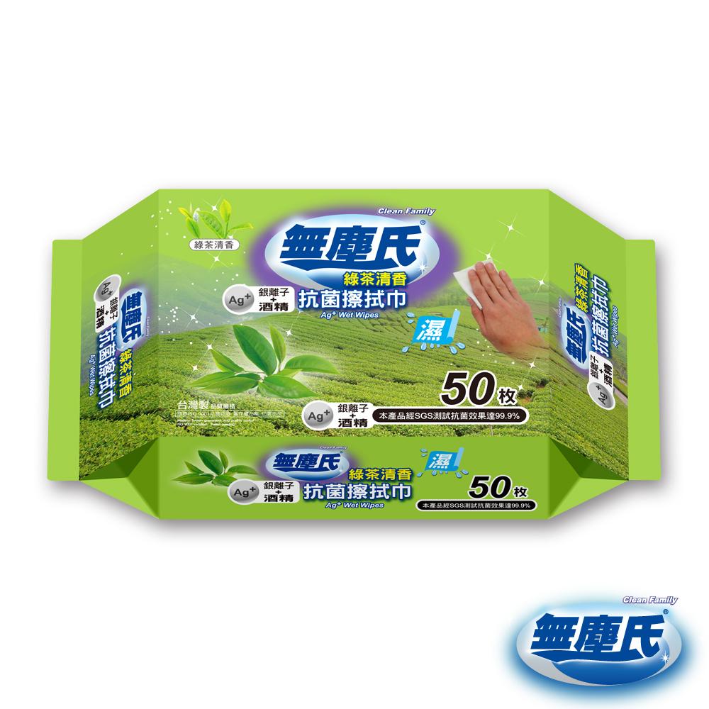 無塵氏綠茶清香抗菌擦拭巾50枚入