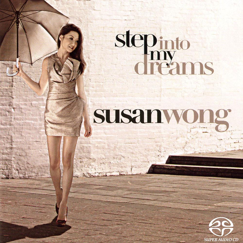 Susan Wong - 請到我夢中 SACD