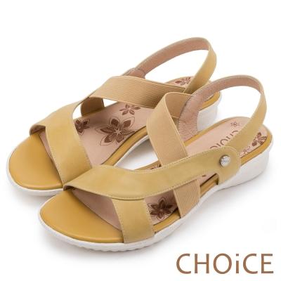 CHOiCE 親膚休閒舒適 細緻牛皮造型鬆緊帶涼鞋-黃色