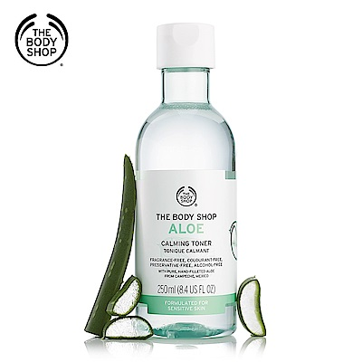 The Body Shop 蘆蘆薈舒緩調理水-250ML