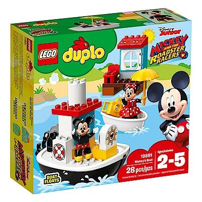 LEGO樂高 得寶系列 10881 米老鼠 米奇與米妮的小船