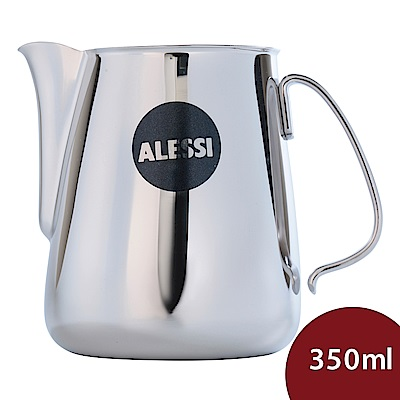 Alessi 義大利 不鏽鋼 拿鐵拉花杯 350ml