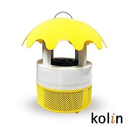 kolin歌林 光觸媒吸入式捕蚊燈