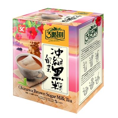 3點1刻 沖繩黑糖奶茶(20gx5包)